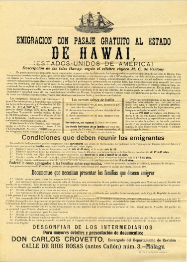 hawaicartel